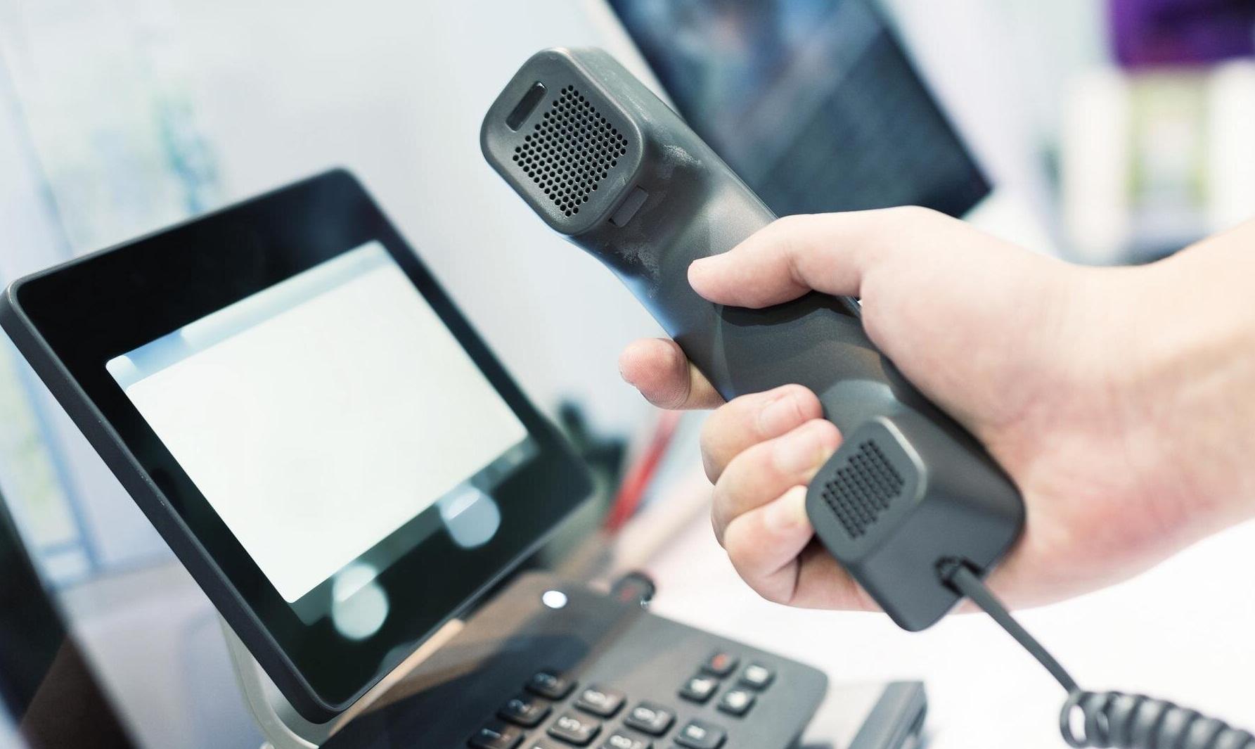 Автоматическая телефонная станция